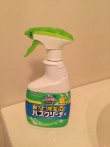 【2018.6】コストコ大調査!〜お風呂用洗剤・掃除グッズ編〜