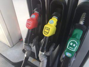 コストコ ガソリンスタンド