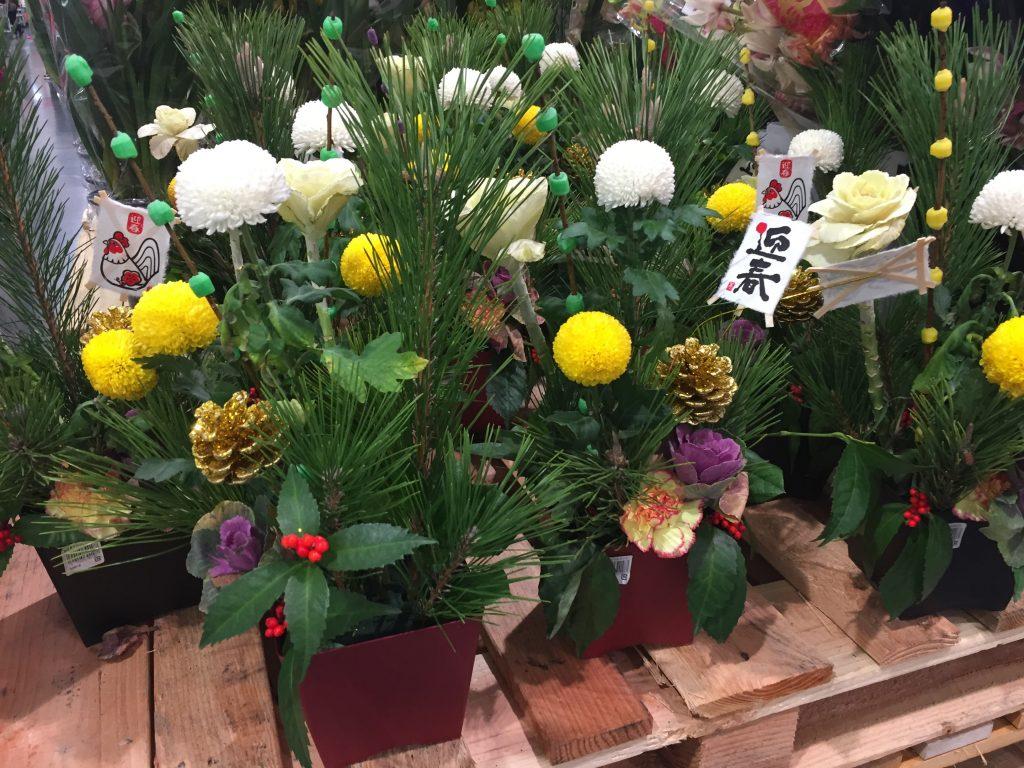 コストコ お正月お花