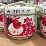 コストコで2017年のお正月準備!冷凍カニなど正月商品を徹底調査