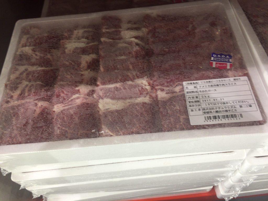 コストコ すき焼きしゃぶしゃぶ肉