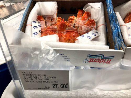 【コストコの蟹】2020年コストコで売ってるカニの種類・値段